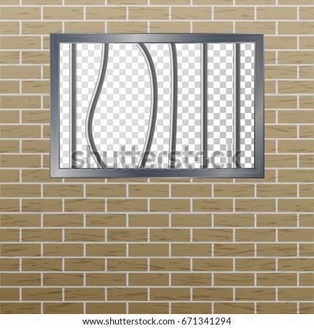 金属 · ウィンドウ · 青 · 長方形の · フレーム · デザイン - ストックフォト © pikepicture