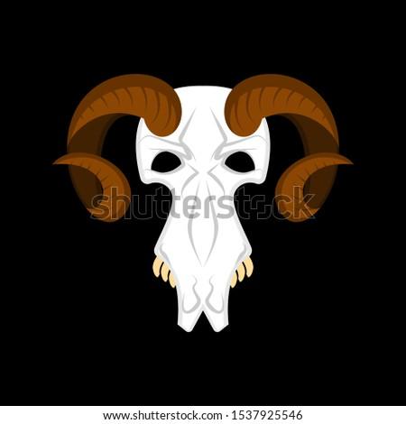 череп · копье · черно · белые · иллюстрация · искусства - Сток-фото © popaukropa