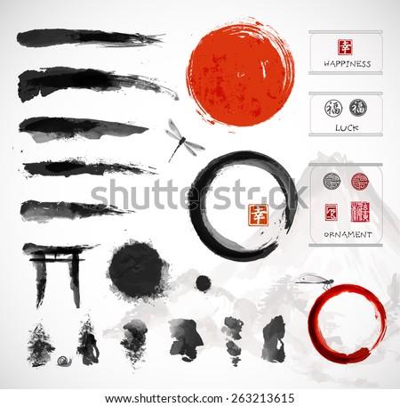 日本 和諧 象形文字 手工繪製 日本 書法 商業照片 © Andrei_