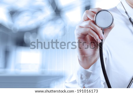 Emergency medicine specialist working in medical clinic hospital Stock photo © stevanovicigor