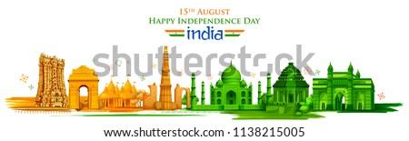 Célèbre Inde indian heureux jour août Photo stock © stockshoppe
