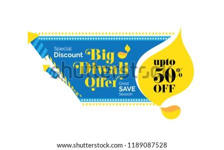 diwali festival offer banner with diya stock photo © sarts