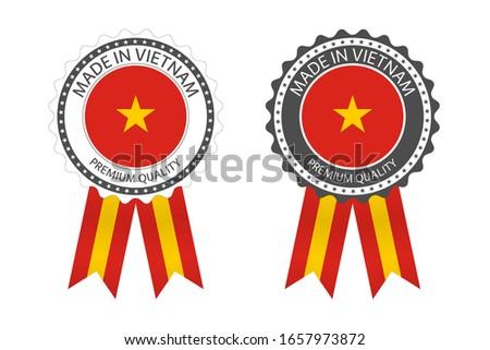 現代 ベクトル ベトナム ラベル 孤立した 白 ストックフォト © kurkalukas