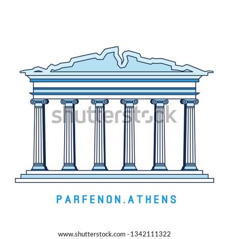 Acrópole · Atenas · linha · ícone · teia - foto stock © marysan