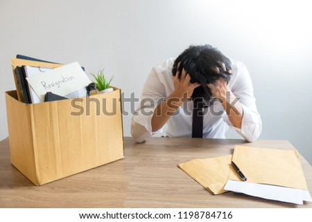 Businessmen are holding resignation document and packing persona Stock photo © snowing