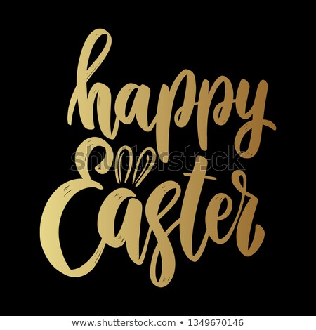 Happy easter. Lettering phrase on dark background. Design element for poster, card, banner. Stock photo © masay256