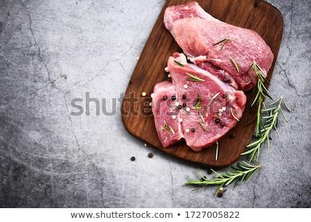 Foto stock: Carne · fresco · vitela · carne · branco · comida