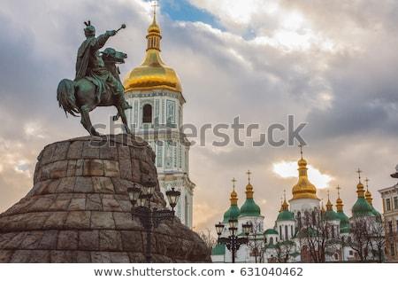 Ver igreja cidade parede atravessar noite Foto stock © pavel_bayshev