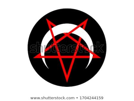 inverted pentagram Stock photo © mtmmarek