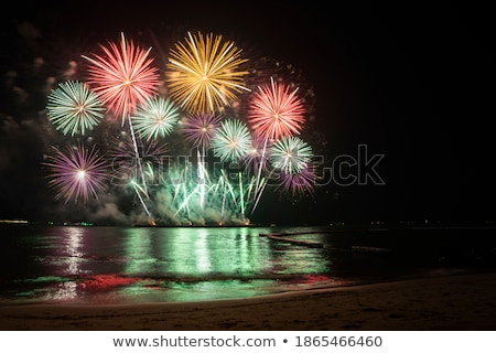 Stockfoto: Brightly Colorful Fireworks In The Night Sky