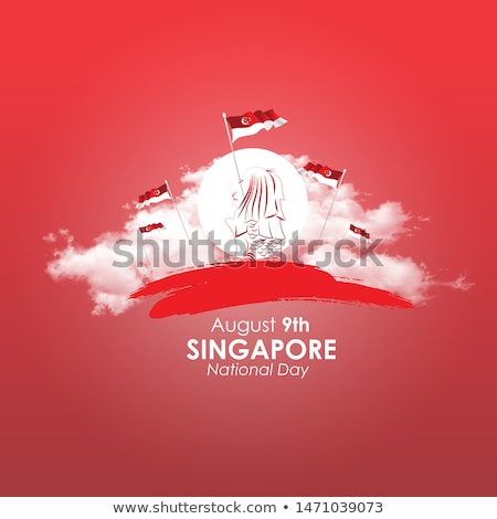 Singapore Merlion sunrise Stock photo © vichie81