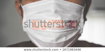 disturbing mask Stock photo © nito
