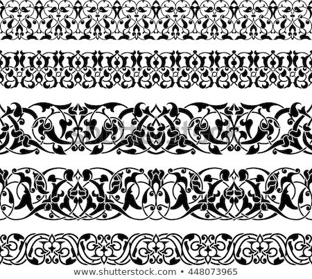 Decorative persian borders Stock photo © sahua