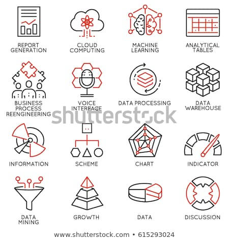 Cloud Mining Icon. Stock photo © WaD