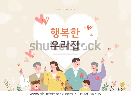 mother and child month poster vector illustration stock photo © robuart