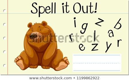 cartoon · illustratie · cute · bruin · gelukkig - stockfoto © bluering