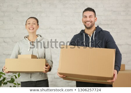 Smiling Man With Donation Box Stock photo © AndreyPopov