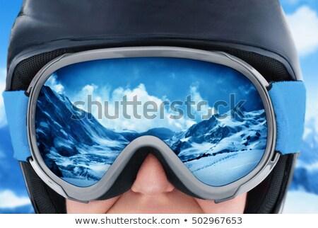 winter landscape carpatians mountains stock photo © joyr