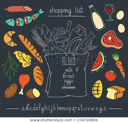 Supermarkt store afdeling ingesteld vector maaltijd Stockfoto © robuart