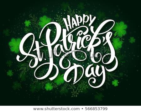 ontwerp · St · Patrick's · Day · vier · drie · blad · boom - stockfoto © orensila