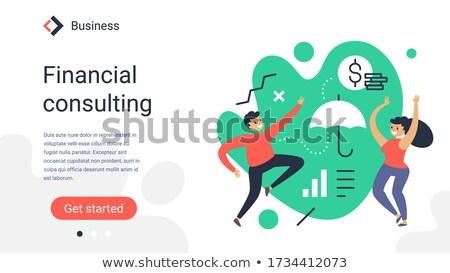 Dépôt assurance coloré design style web Photo stock © Decorwithme