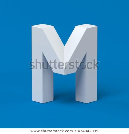 letra · m · aislado · blanco · 3d · escuela · fondo - foto stock © djmilic