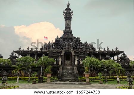 Bali Indonézia égbolt épület természet tájkép Stock fotó © galitskaya