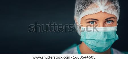 女性 医師 看護 着用 顔 マスク ストックフォト © feverpitch
