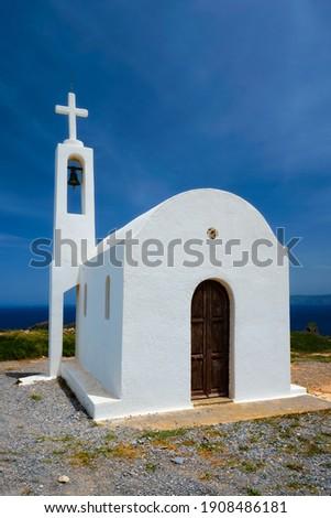 Greek traditional white washed orthodox curch Stock photo © dmitry_rukhlenko