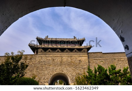 city wall and tower qufu shandong province china stock photo © billperry
