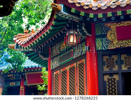 Ancient Roofs Pavilions Lantern Wong Tai Sin Good Fortune Taoist Stock photo © billperry