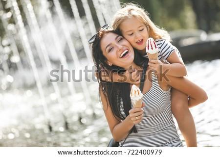 小さな 母親 娘 楽しい ストックフォト © travnikovstudio
