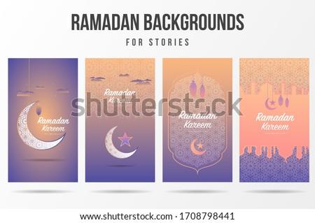 Belo ramadan modelo folheto colorido cartão Foto stock © bharat