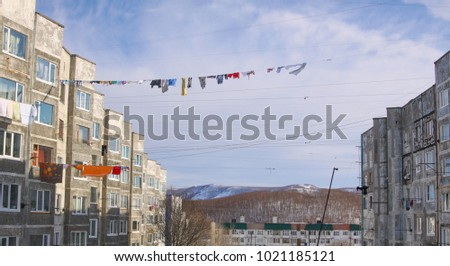 Clothes drying outdoor. Petropavlovsk-Kamchatsky.  Far East, Russia Stock photo © amok