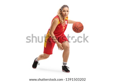 full length portrait of a sports woman holding basketball ball stock photo © deandrobot