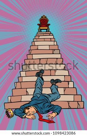 Politikus trón diktátor irányvonal forradalom pop art Stock fotó © studiostoks