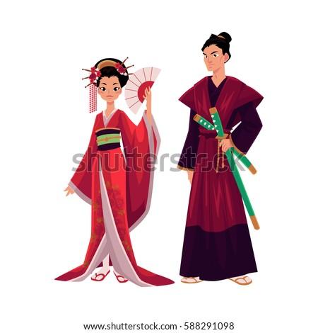 カップル 日本語 人 伝統的な 衣装 日本 ストックフォト © NikoDzhi