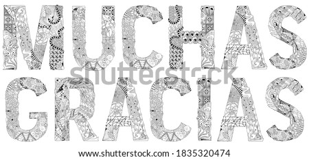 Palabra agradecido vector decorativo objeto arte Foto stock © Natalia_1947