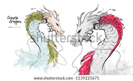 Dragon snake horoscope character watercolor illustration isolated on white background. Stock photo © Natalia_1947