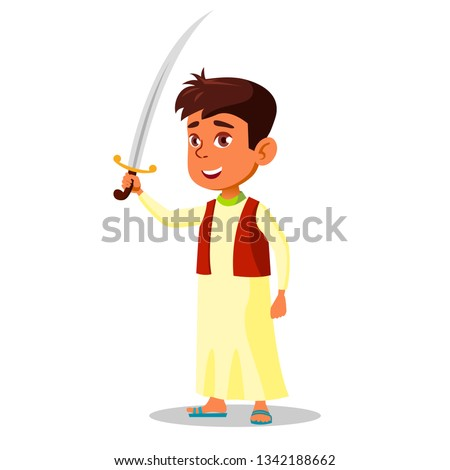 Arab Little Boy In National Clothes Holding Saber In Hand Vector Flat Cartoon Illustration Stock photo © pikepicture