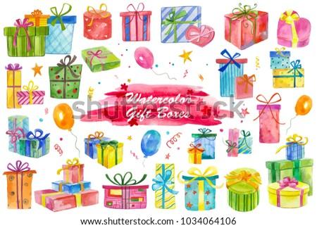 ajándékdobozok · vízfesték · vektor · izolált · fehér · színes - stock fotó © frimufilms