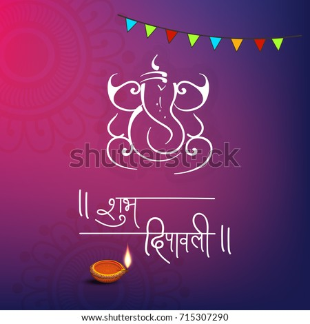 shubh diwali colorful cracker celebration beautiful banner desig Stock photo © SArts
