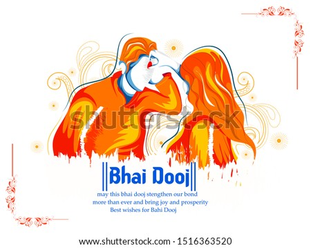 bhai dooj indian family festival celebration background design Stock photo © SArts