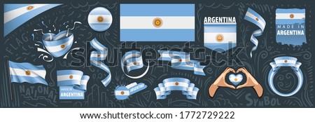 Vektor Set Flagge Argentinien unterschiedlich kreative Stock foto © butenkow