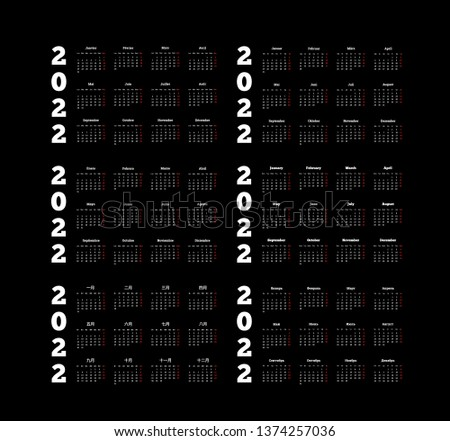 2022 year simple calendar on french language on dark background Stock photo © evgeny89