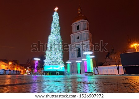 Illuminated and Decorated Christmas Tree on Central Square of Me Stock photo © anshar