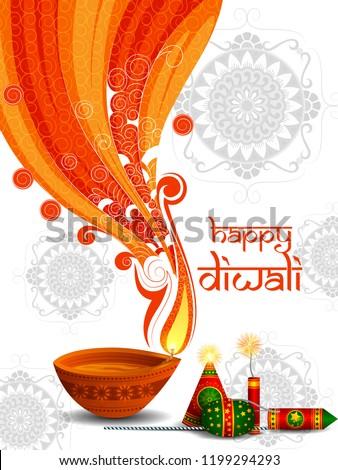 Diwali tatil dekore edilmiş renkli vektör mutlu Stok fotoğraf © bharat