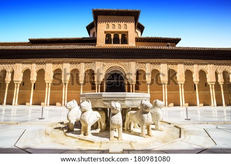 Alhambra Courtyard Moorish Wall Designs Granada Andalusia Spain Stock photo © billperry