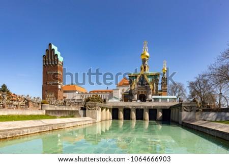 арт · нуво · Германия · пять · пальца · башни · русский - Сток-фото © meinzahn