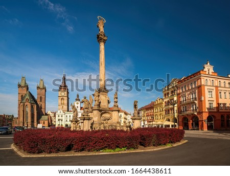 Cathedral of the Holy Spirit, Large Square, Hradec Kralove, Czec Stock photo © phbcz